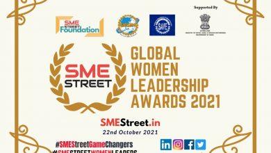 SMEStreet Women Leadership Awards 2021
